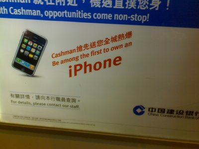 iPhone CCB